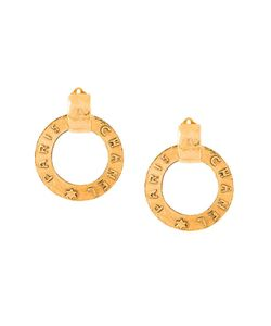 Chanel Vintage | Logo Hoop Earrings