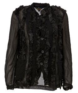 Comme Des Garcons | Куртка С Отделкой Из Искусственного Меха