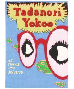 Olympia Le-Tan | All Things In The Universe Book Clutch
