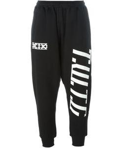 Ktz | Спортивные Брюки С Логотипом