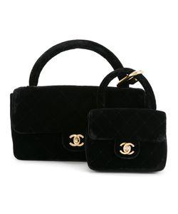 Chanel Vintage | Комплект Стеганых Сумок
