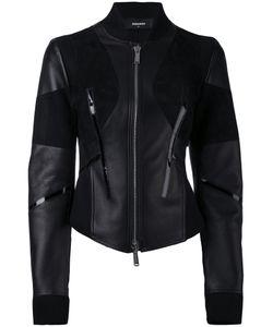 Dsquared2 | Мотоциклетная Куртка Приталенного Кроя