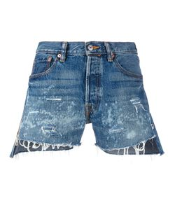 FORTE COUTURE | Distressed Denim Shorts