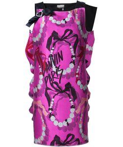 Lanvin | Платье-Шифт С Принтом