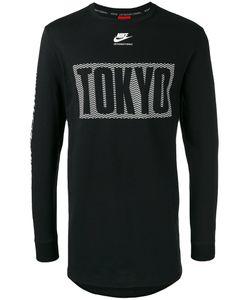 Nike | Printed Top S