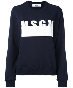 MSGM | Толстовка С Логотипом