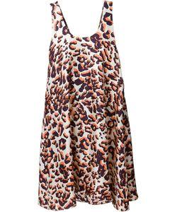 MSGM | Платье С Леопардовым Принтом