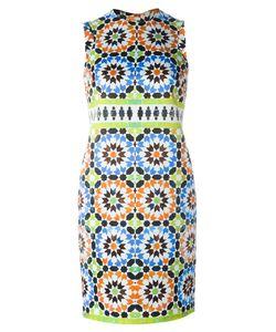 Miahatami | Платье С Узором