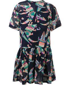 MSGM | Платье С Принтом Крокодилов