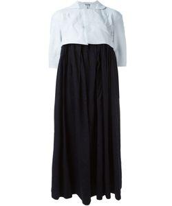 Comme Des Garcons | Платье С Высокой Посадкой