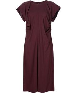 Marni | Драпированное Платье