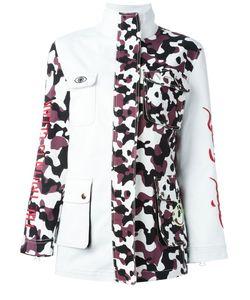 Nafsika Skourti | Куртка С Камуфляжным Принтом