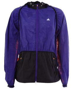 Adidas | Спортивная Куртка С Капюшоном