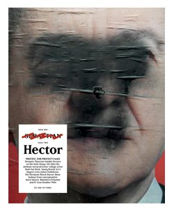 Hector Magazine | Журнал Hector