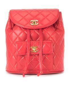 Chanel Vintage | Стеганый Рюкзак С Цепочной Отделкой