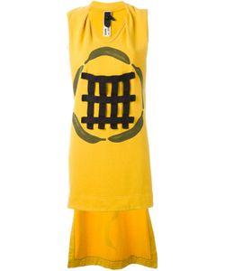 Bernhard Willhelm | Платье Bananas С Удлиненной Панелью Сзади