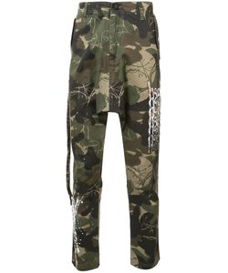 HACULLA | Camouflage Print Trousers 36 Cotton