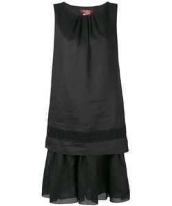 Max Mara Studio | Pleated Hem Dress