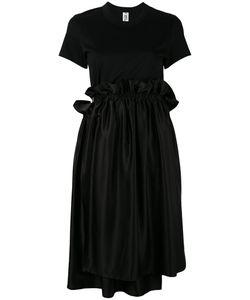 Comme Des Garçons Noir Kei Ninomiya   Платье-Футболка С Рюшами