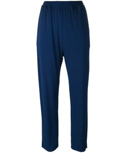 Jil Sander | Cropped Track Pants 38 Viscose