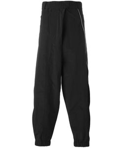 MOOHONG | Loose-Fit Track Pants 46 Nylon/Polyester