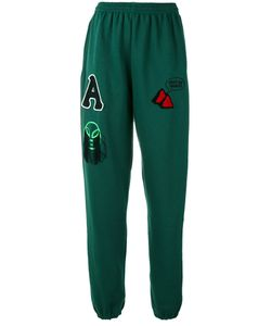 Aries | Multi-Patches Sweatpants Size 1
