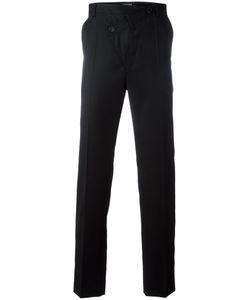 Icosae | Straight-Leg Trousers Small