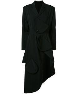Yohji Yamamoto | Slim Layer Jacket Size