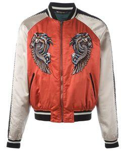 Roberto Cavalli | Куртка-Бомбер С Вышивкой Pegasus