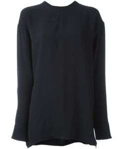 Marni   Блузка С Асимметричным Подолом