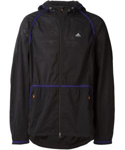 adidas Originals | Adidas X Kolor Sports Jacket