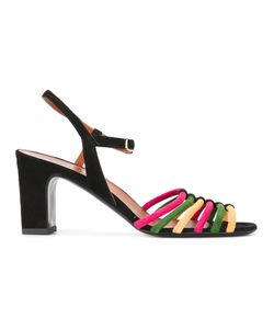 Michel Vivien | Rainbow Strap Sandals Size 41