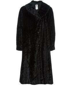 Emanuel Ungaro Vintage   Пальто Из Искусственного Меха
