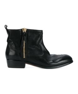 Golden Goose | Deluxe Brand Short Ankle Boots
