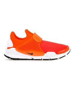 Nike | Sock Dart Sneakers