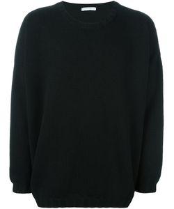 SOCIETE ANONYME | Удлиненный Пуловер