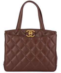 Chanel Vintage | Quilted Tote