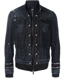 Dsquared2 | Куртка На Молнии
