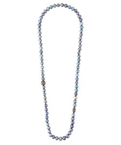 GEMCO | Pearl Diamond Ball Lariat Necklace