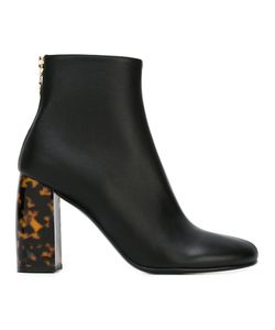 Stella Mccartney | Tortoiseshell Effect Ankle Boots
