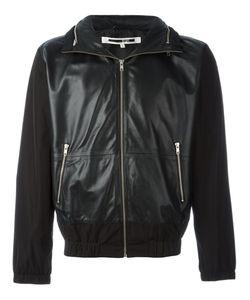 Mcq Alexander Mcqueen | Кожаная Куртка С Панельным Дизайном