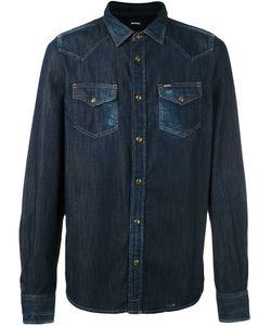 Diesel | Рубашка New Sonora
