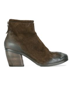 Marsell | Ботинки По Щиколотку