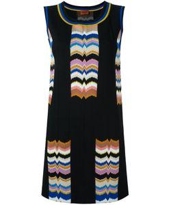 Missoni | Вязаное Платье