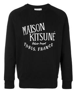 Maison Kitsune | Толстовка Palais Royal