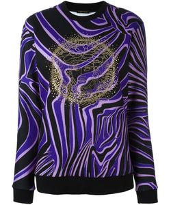 Versace | Толстовка Zebra С Логотипом