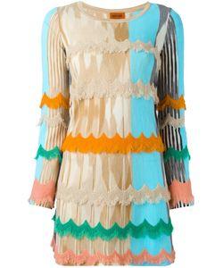 Missoni | Платье С Бахромой
