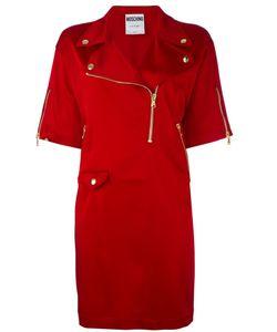 Moschino | Платье С Отделкой Молниями