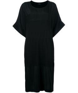 Avelon | Платье Kate