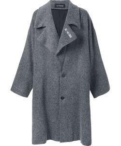 Icosae | Объемное Пальто